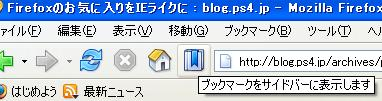 20051228-2.jpg